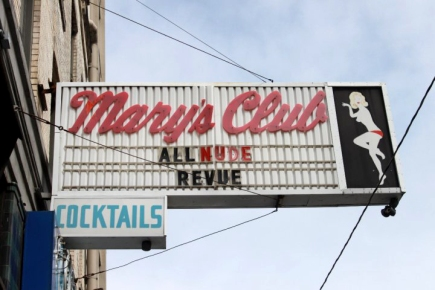 marysclub